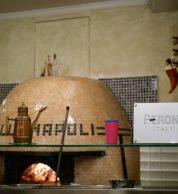 Il forno de Pizzeria Bella Napoli