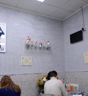 Altra parete di Pizzeria Napoli Centro