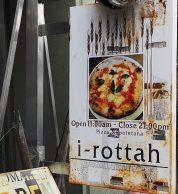 Pizzeria i-rottah a Meguro, Tokyo