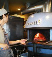 Pizzaria la Valle di Tokyo