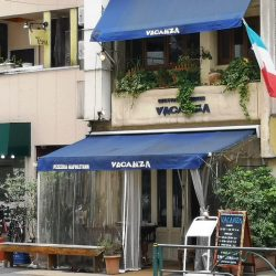 Ingresso (Vacanza Pizzeria napoletana Tokyo)