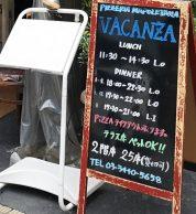 Vacanza Pizzeria napoletana Tokyo