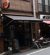 Ingresso (Pizza Borsa, Tokyo)