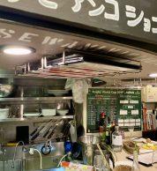 Bancone (Pizzeria Terzo okei Tokyo)