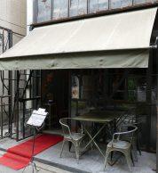 Esterno (Pizzeria Seirinkan, Meguro City, Tokyo)