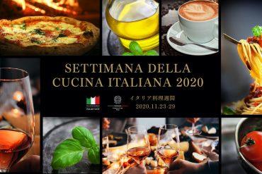 settimana della cucina italiana