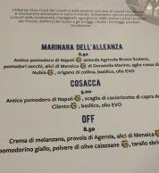 Menu (Fronna D'Està, Pomigliano d'Arco, Napoli)