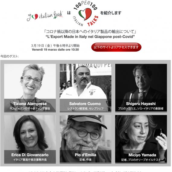 100x100 Italian Talks