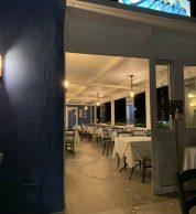 Ingresso (Pizzeria Da Ciccio, Forio, Ischia)