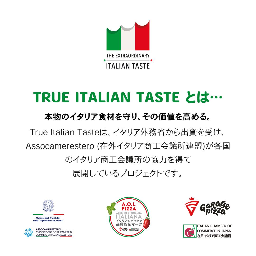 True Italian Taste e Garage Pizza